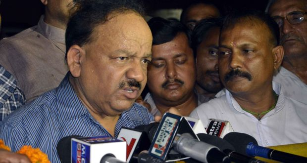 Union Health Minister Harsh Vardhan addresses press at Patna Airport on June 20, 2014. (Photo: IANS)
